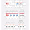 Распределительный электрощит Alessandro на 16 линий нагрузки и ввод 7 кВт (32А)