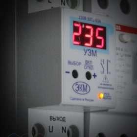 Реле контроля напряжения УЗМ-50Ц