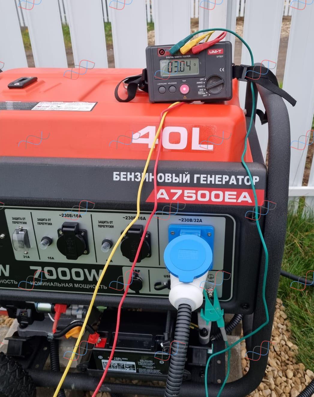 Подключение и заземление резервного генератора